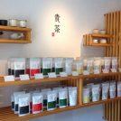 お茶どころ鹿児島のおしゃれなお茶屋さん「貴茶」@高麗町