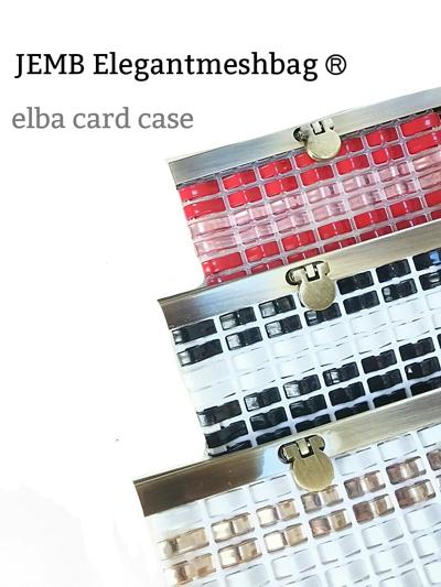 カードケース作り