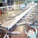 【読者プレゼントあり】関西・伊丹・神戸空港へ行こう!
