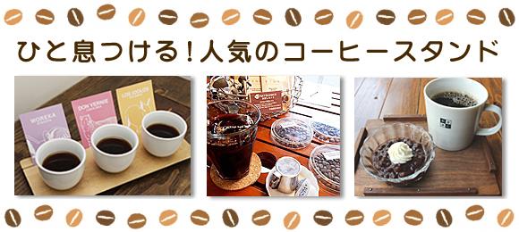 tokushu_top0412