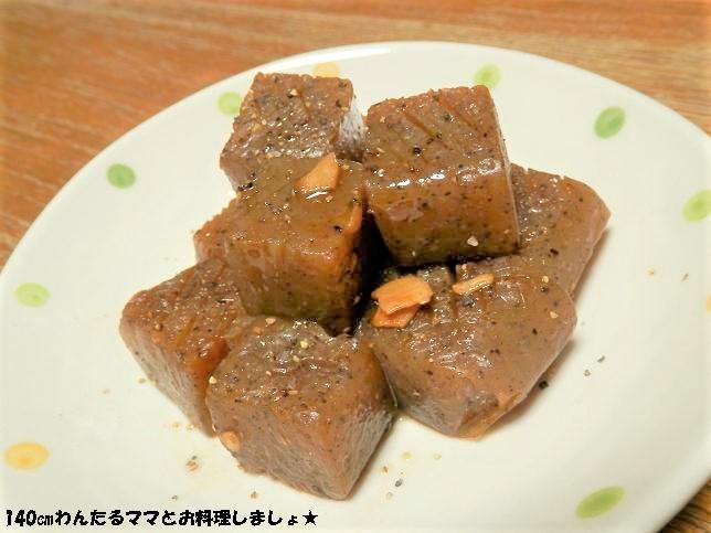 簡単ヘルシー★こんにゃくステーキ