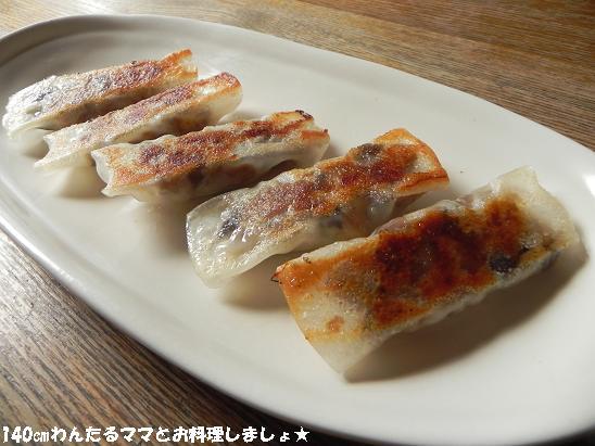 ダイエットにぴったり~「椎茸たっぷり棒餃子」