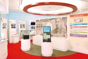 お札に関する資料も多数展示