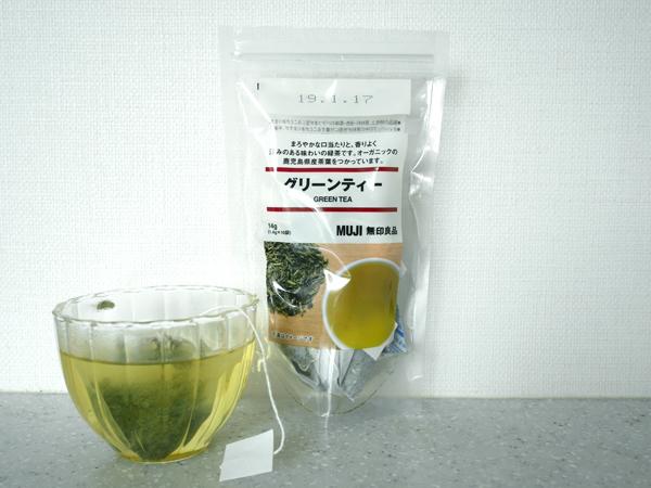 180519_nc_mujirushi_tea_01