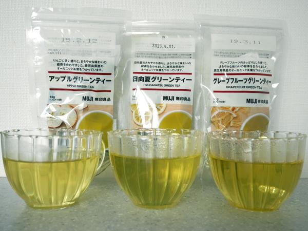 180519_nc_mujirushi_tea_02