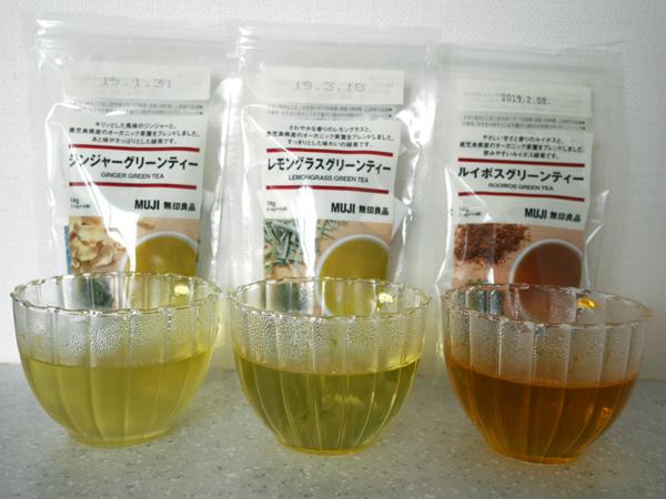 180519_nc_mujirushi_tea_03