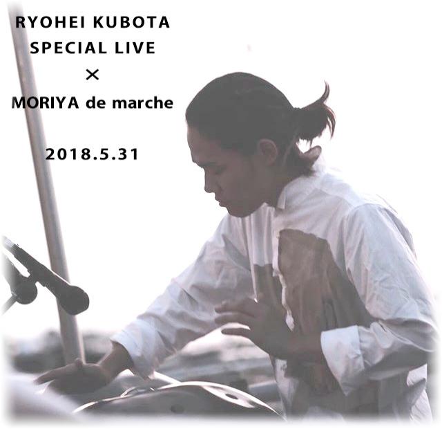 180525kayanoki02v00003