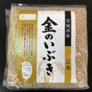 宮城県産玄米「金のいぶき」食材王国みやぎの新たな玄米ブランド