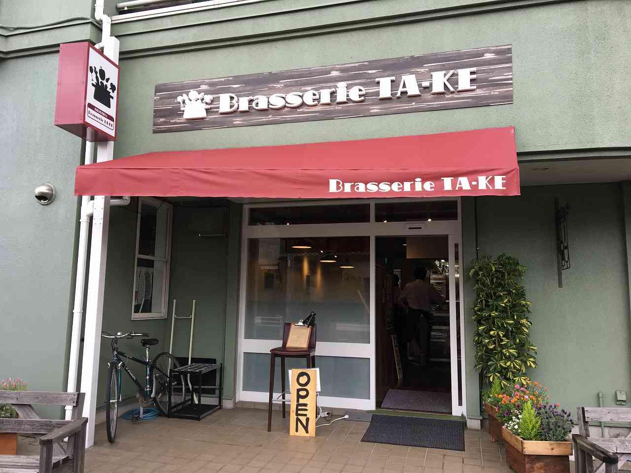 江戸川台にオープン、気軽な欧食屋さん「ブラッスリー タケ」でランチ