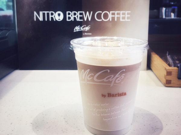 ついに出た!マックカフェでもニトロブリューコーヒー!