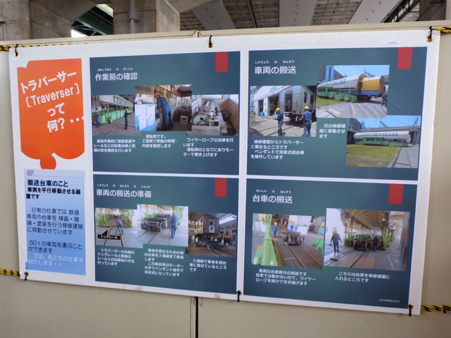 大宮鉄道イベント_180527_0004