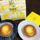 話題のチーズタルト専門店「BAKE(ベイク)」。名古屋地区はモゾとタカシマヤだけ!