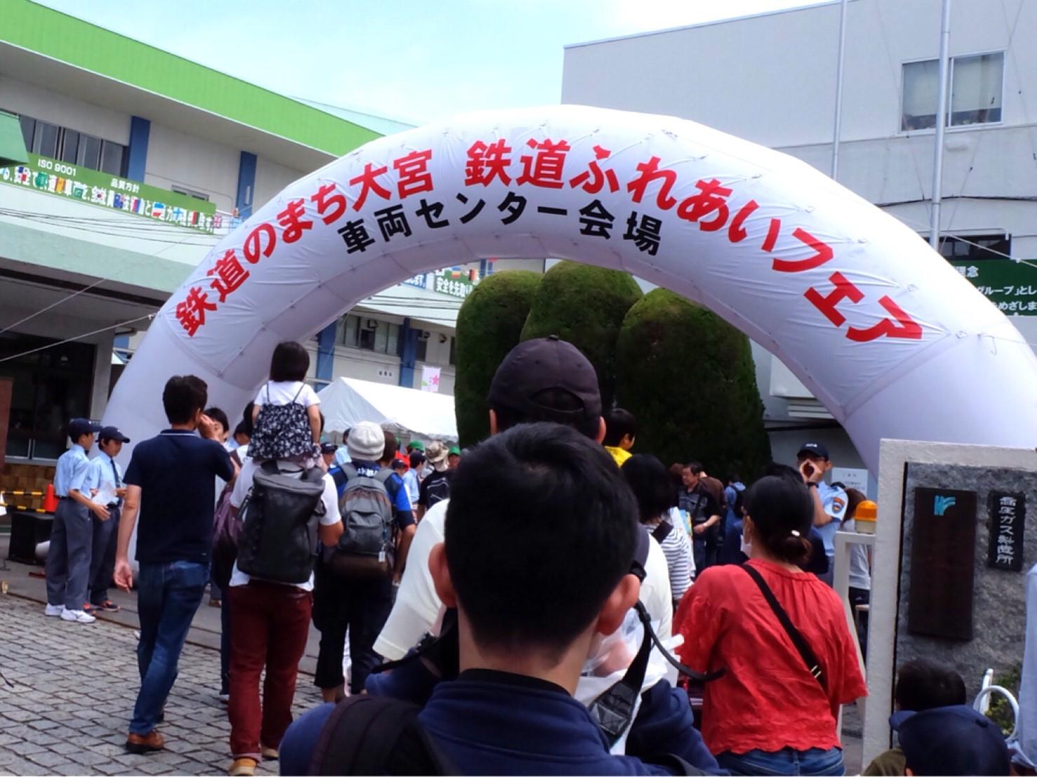 大宮鉄道イベント_180527_0028