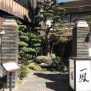 名古屋コーチンランチを案内するならココ!風情あふれる数寄屋造りの「一鳳(いちおう)」。