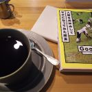 ワクワクがつまった古民家ブックカフェ&新刊書店「本屋Title」@荻窪
