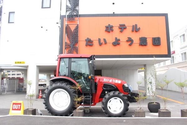新規オープン・農家が営む宿「ホテル たいよう農園 古三津」