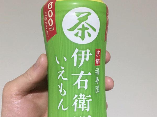 【無料】全国のコンビニで伊右衛門を買うと新発売の南アルプス無糖ジンジャーが貰える!