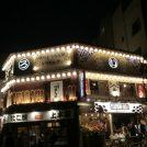 東京大塚のれん街_180514_0061