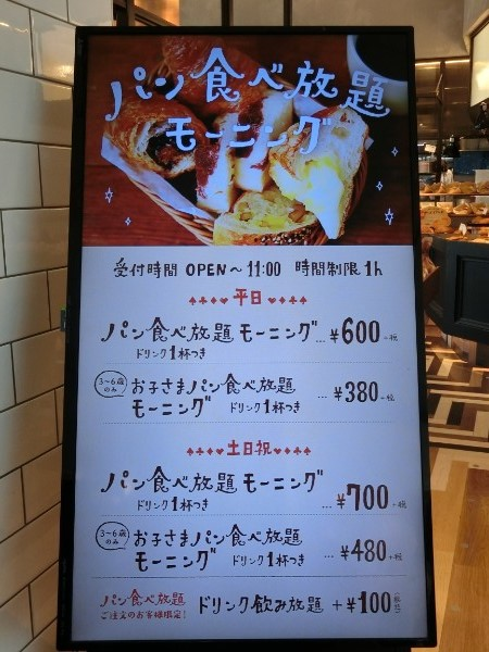 toku_an_02