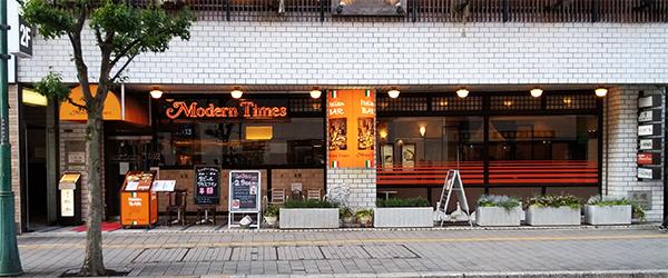 【閉店】モダンタイムス 柏の老舗イタリアンがついに閉店