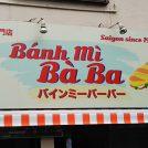 【開店】下北沢にベトナム料理のバインミー専門店 6月11日オープン予定