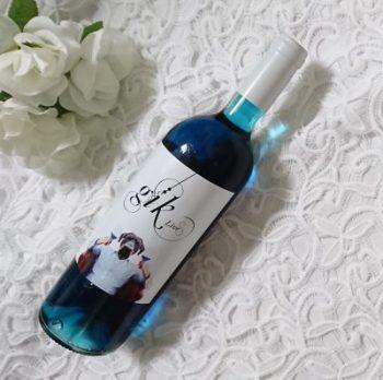インスタ映えする?青いワイン