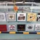 【開店】GEMSジェムズ 三軒茶屋 6月3日オープン