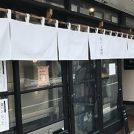 鎌倉で美味しい食パン専門店見っけ!