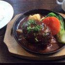 数量限定!西宮「旬菜ビストロ&バルGATO(ガート)」ハンバーグランチに大満足!