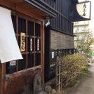桜の季節に思い出す趣きある円山の座忘庵のランチ
