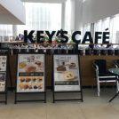 町田市役所内におしゃれなカフェがオープン!