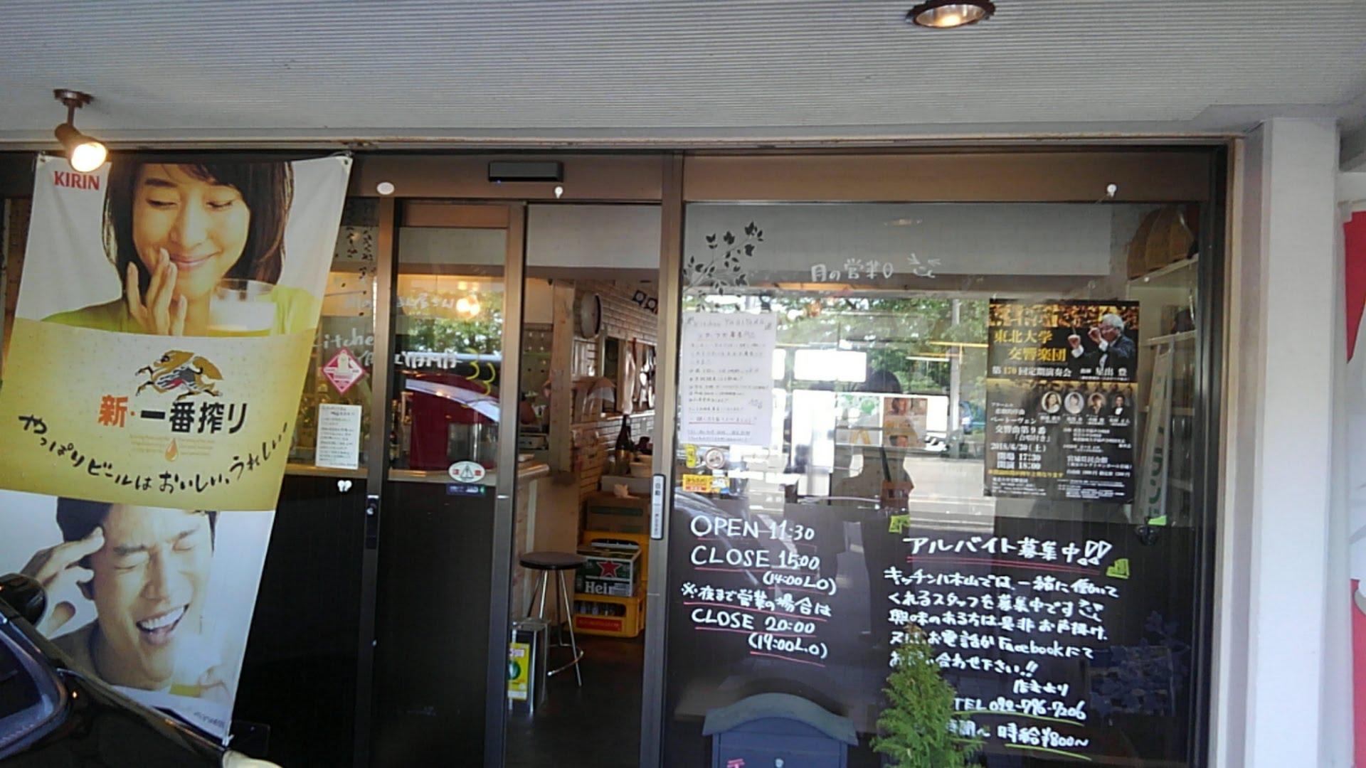 KIMG5405