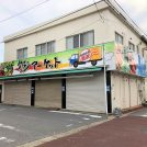 【開店】船橋・夏見の住宅地に「旬彩マーケット」オープン予定