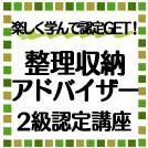 denen_seirishuno0519_eye