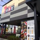 関東初出店!オープンしたばかりの焼肉店、ワンカルビ花小金井へ♪