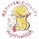 埼玉ママ6000人のコミュニティ! 「High Five Mom 埼玉ママ」