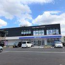 【開店】船橋・高根木戸駅近くにローソン船橋西習志野一丁目店