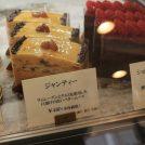 シュークリームから伝統フランス菓子まで♪芦屋の優しさあふれるケーキ屋さん「マ ビッシュ」