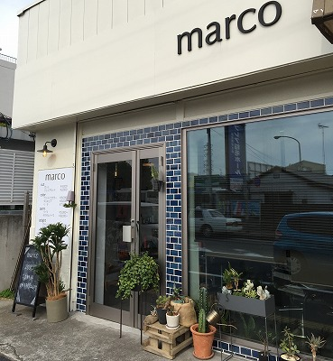 marco12