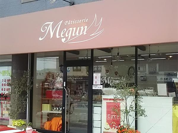 megun1