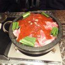 ☆千歳☆本物の韓国鍋レストランをみぃ~つけた!ちょるほん鍋