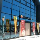 七飯町の道の駅「なないろ・ななえ」で限定ガラナソフトクリームを食べる!