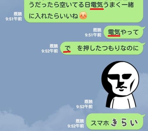 onsei_01