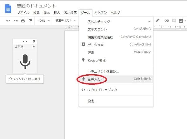 onsei_06