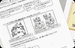 osk_180524_hokusetsushiawase_07
