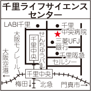 千里ライフサイエンスセンタービル 地図