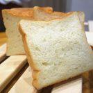 【開店】石橋商店街に話題の食パン専門店「春日」がオープン!