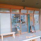 【仙台青葉区】2種類のレーズン入り!大人気「プティ・モンターニュ」のぶどうパン