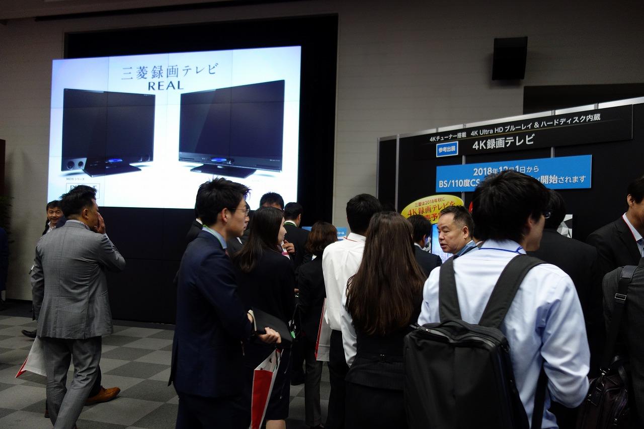 家電はここまで進化していた!三菱電機の内覧会に行ってきました。