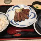 【二俣川】ジョイナステラスでおすすめ!美味しい牛たん料理「大黒や」